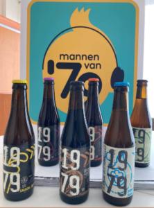 Bieren 1979